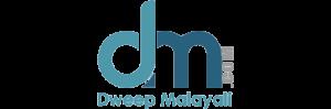 Dweep Malayali